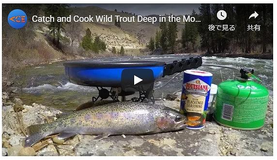 ソロキャンプ動画(天然温泉と釣り)